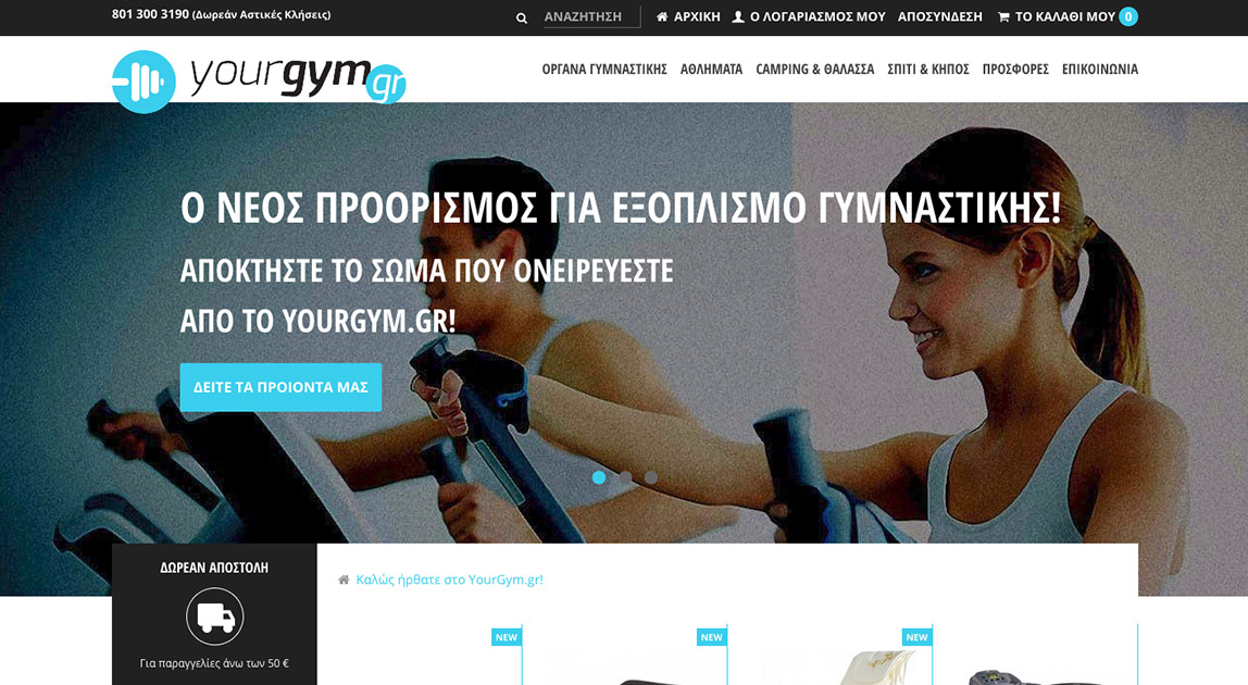 YourGym.gr by qixels